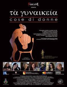 Locandina-documentario-Tà-gynaikeia.-Cose-di-donne-1